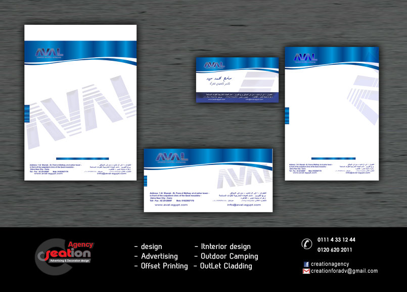 AVAL Corporate identity