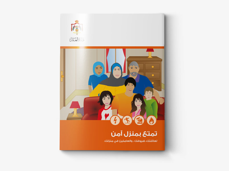 MOL Domestic Safety Brochure Cover - Arabic