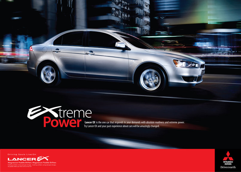 Mitsubishi Lancer Ex : Extreme Power !