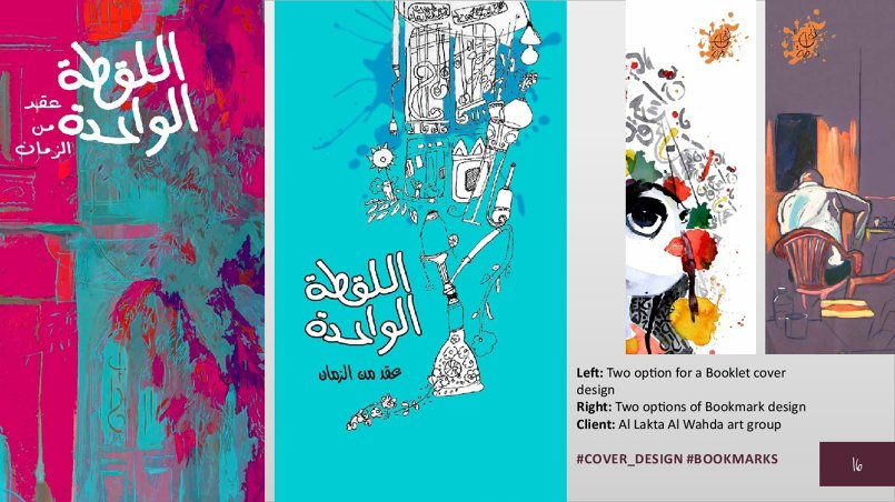Left: Two option for a Booklet cover design Right: Two options of Bookmark design Client: Al Lakta Al Wahda art group