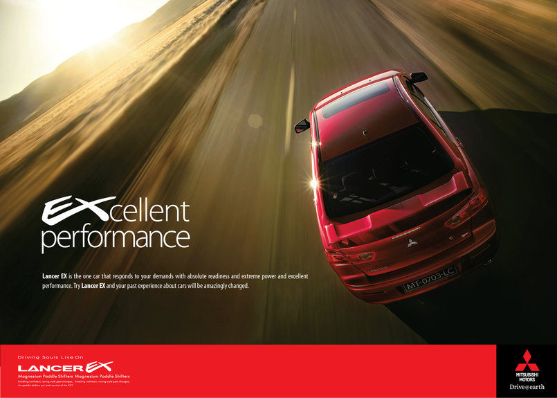 Mitsubishi Lancer Ex : Excellent Performance !