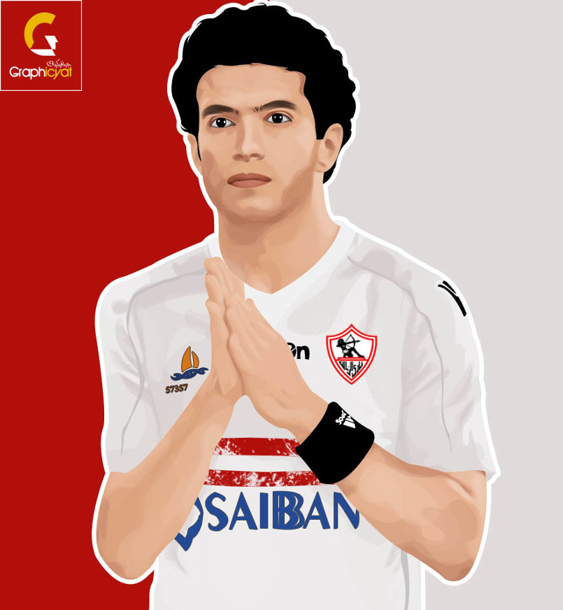 Omar Gaber Football Player Drawing