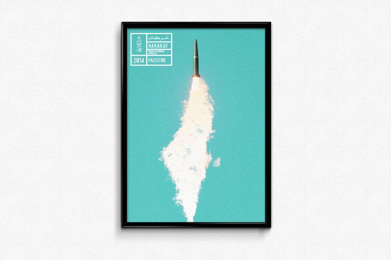 Palestine - Rocket