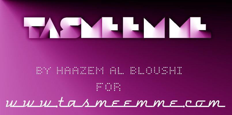 tasmeem effect