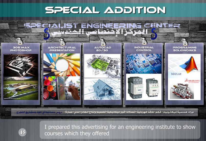 Company Advertisement