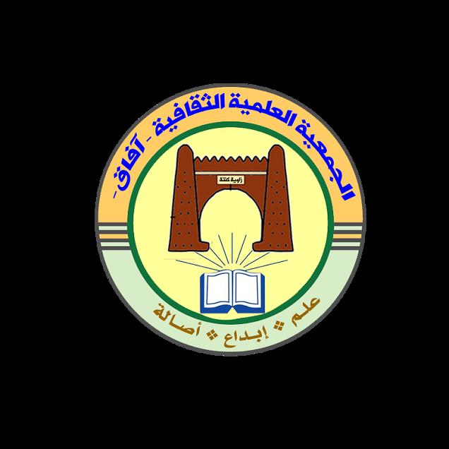 لوغو جمعية