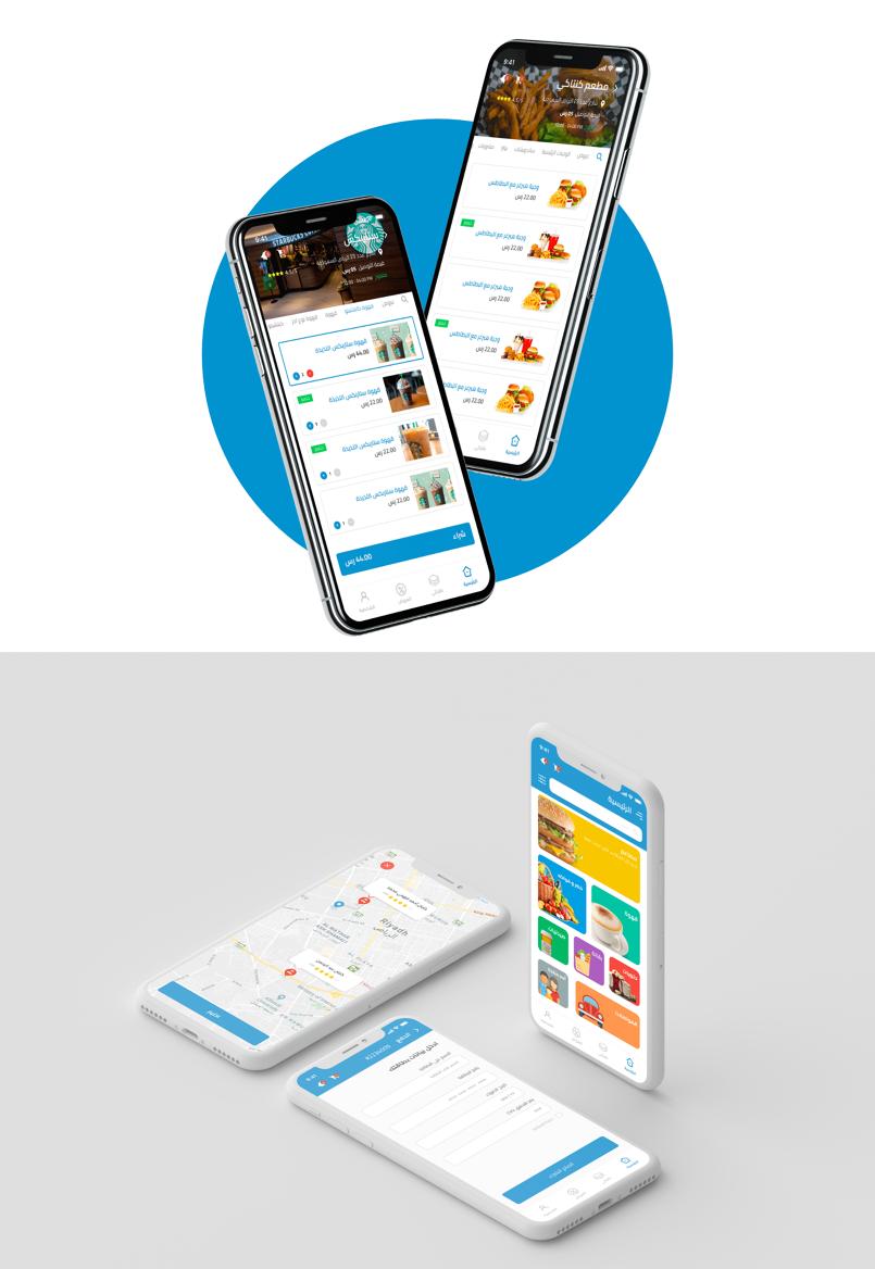 تصميم تطبيق موبايل على السريع AlaSaree3