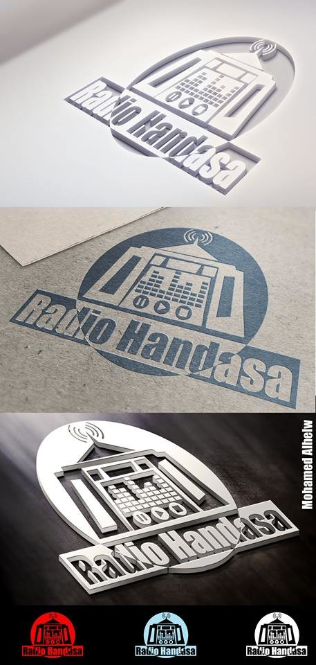 Radio Handasa