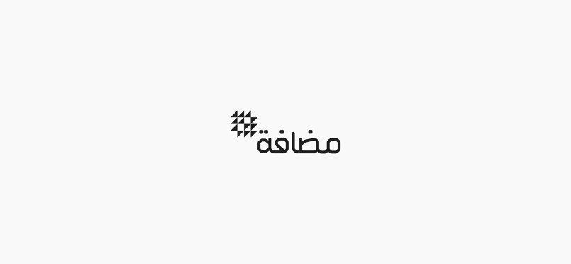 Logos 002