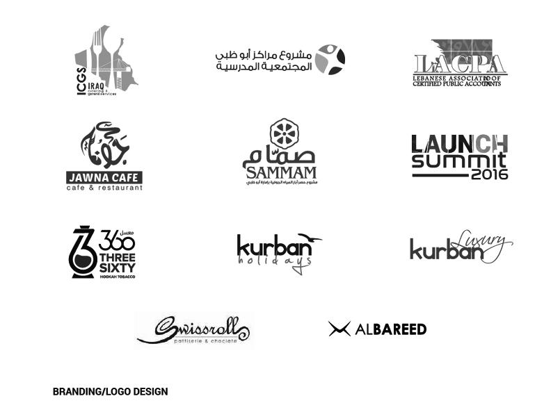 Branding/Logo design