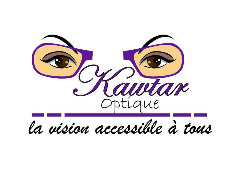 شعار خاص لمحل للنظريات