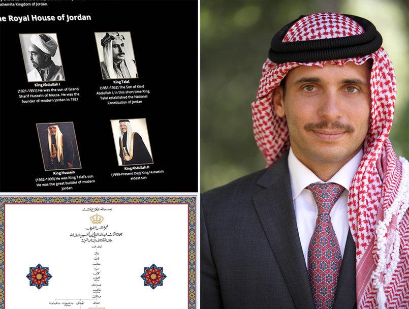 HRH Prince Hamzah Bin Al Hussain Website