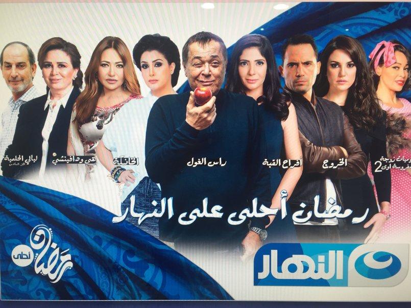 AL-Nahar tv Ramadan outdoor campaign