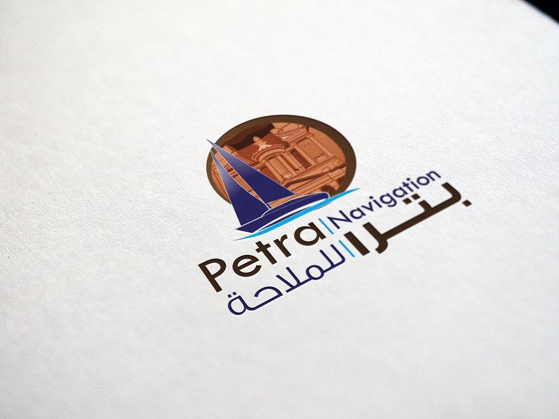 Petra Navigation & Int'l Shipping Logo Proposal