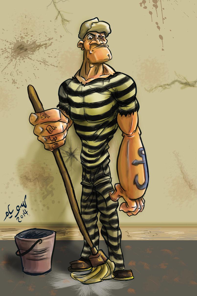 باباى فى السجن