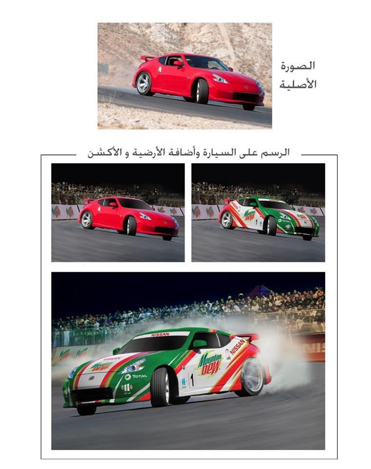 تصميم صورة سيارة الإعلان
