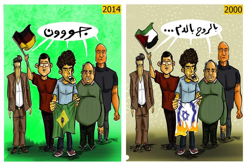 القضية العربية الفلسطينية ، منشور ببوابة فيتو الإخبارية  يوليو 2014