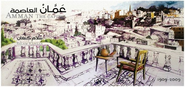 Amman the capital ,,,the cover book , Amman the Capital ,, title of new book contains salam kanaan's paintings of the old city of amman ,,, a number of personnel who lived in amman and who build the city ,,, their portraits will be present and few stories behind their memories to enjoy the beauty of the place such as the 40's untill our days now ...old jabal amman, down town , jabal illwaibdeh ,,t