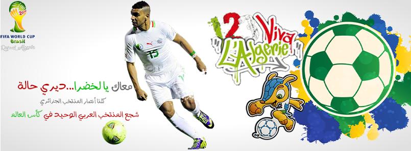 1.2.3.Viva La Algerie