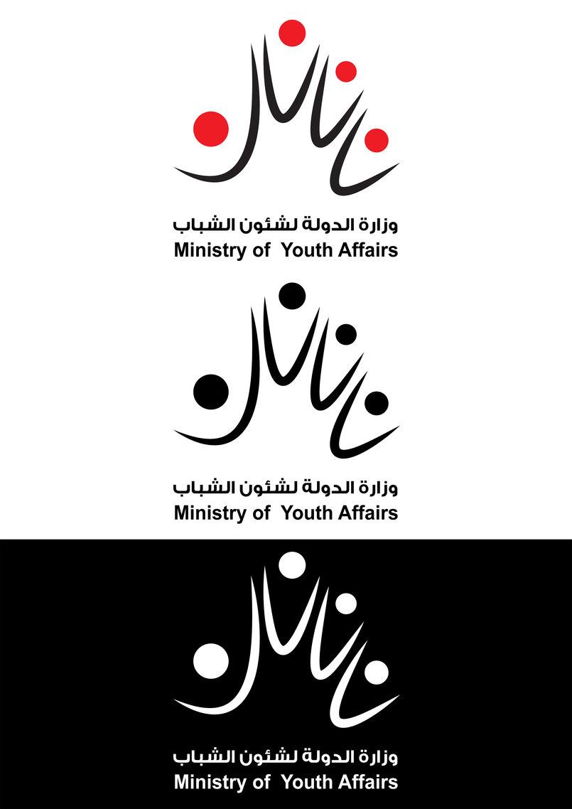 شعار تصوري لوزارة الدولة لشؤون الشباب