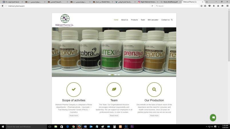 موقع الكتروني لشركة ادوية