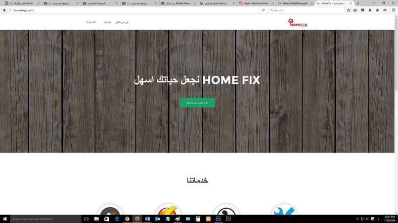 تصميم موقع لمشروع ريادي بعنوان homefix