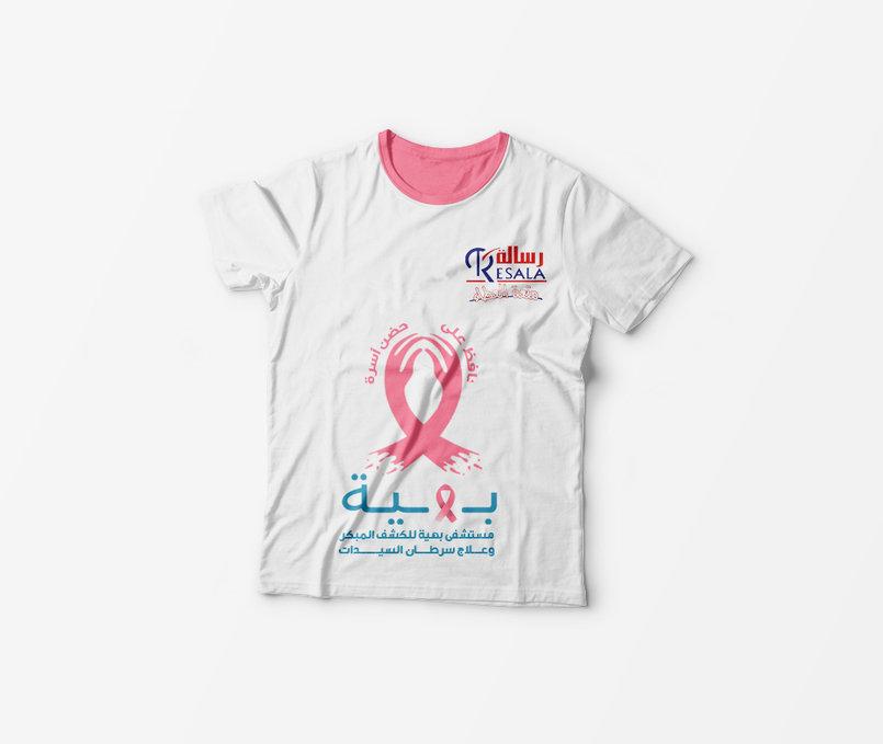 حملة #ادعم_بهية