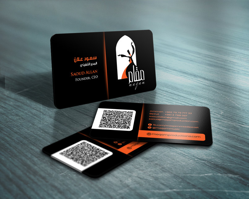 Maqam Productions Business Cards