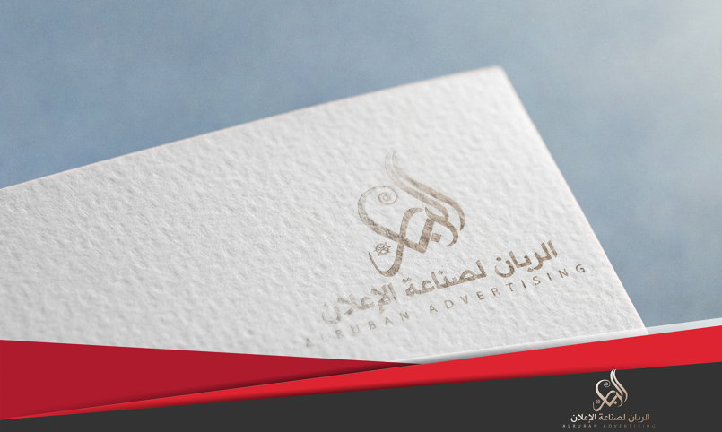 Logo - Roll up - Catalog Design - Business Card