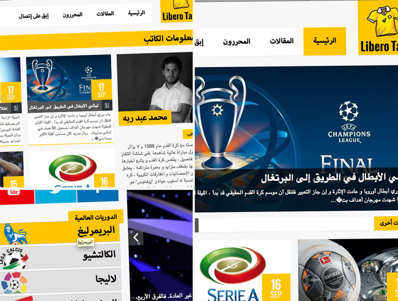 LiberoTalk Website