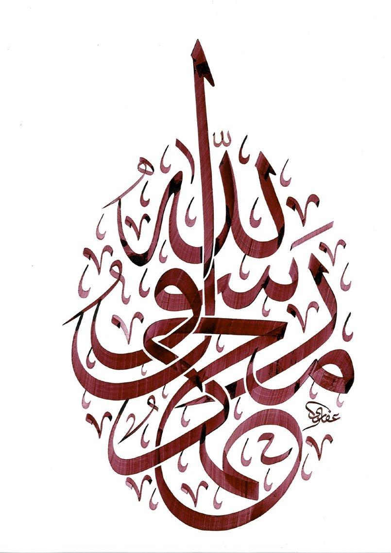 لوحة بخط الثلث الجلي حبر ايراني ورق خاص