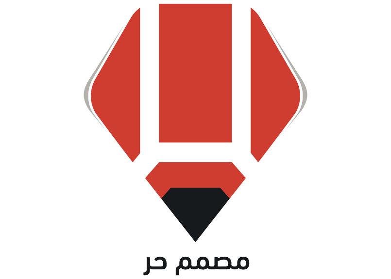 تصميم شعار لمدونة المصمم الحر