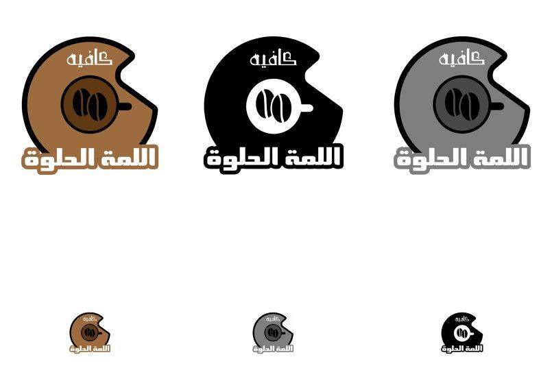 لوجو كافيه egyption cafee logo