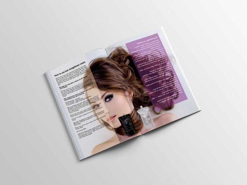 مجلة جوتيم للمواد التجميلية
