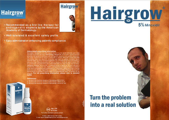 Hiargrow brochure