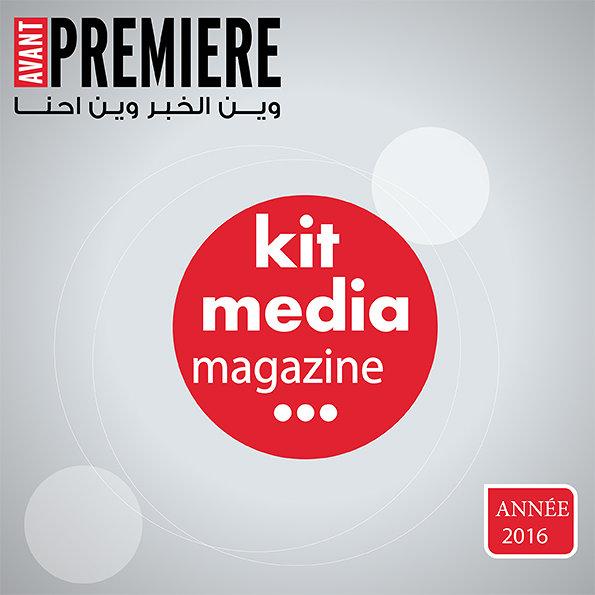 KIT MEDIA