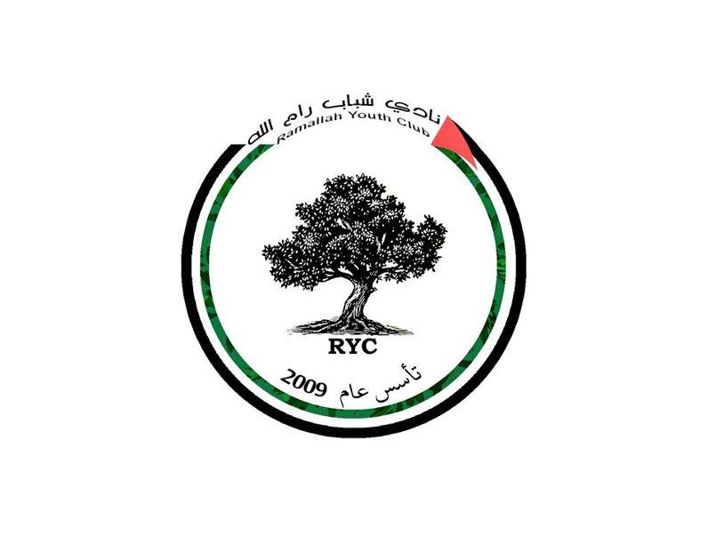 نادي شباب رام الله