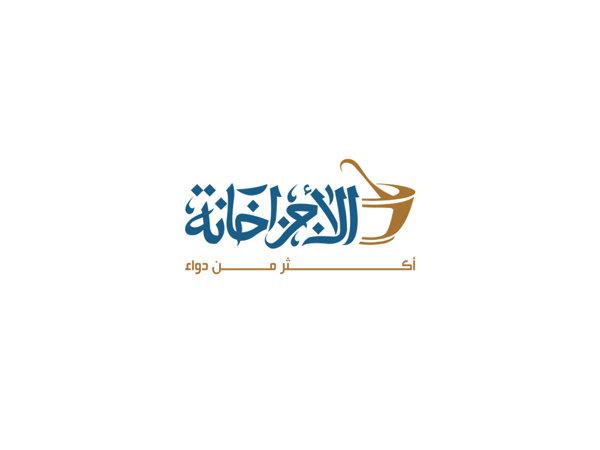 Al Agzakhana