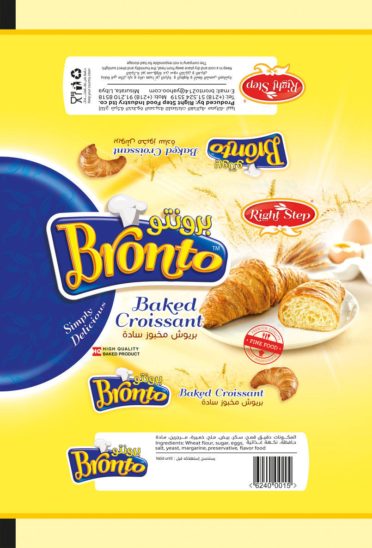 برونتو