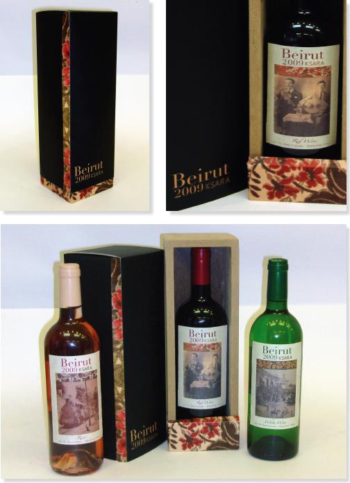 'Ksara Beirut'  Special wine edition