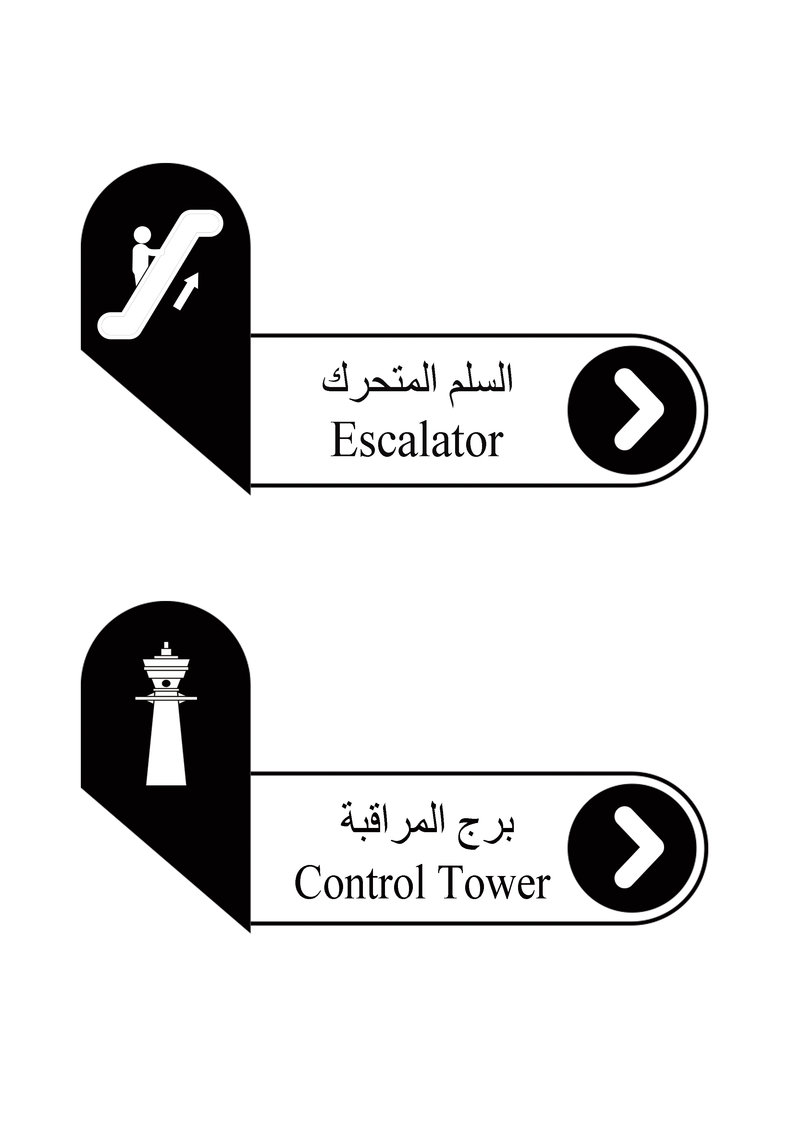 Cairo Airport Signsystem