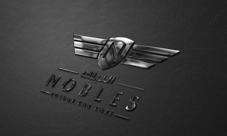 Nobles Branding & Marketing Campaign