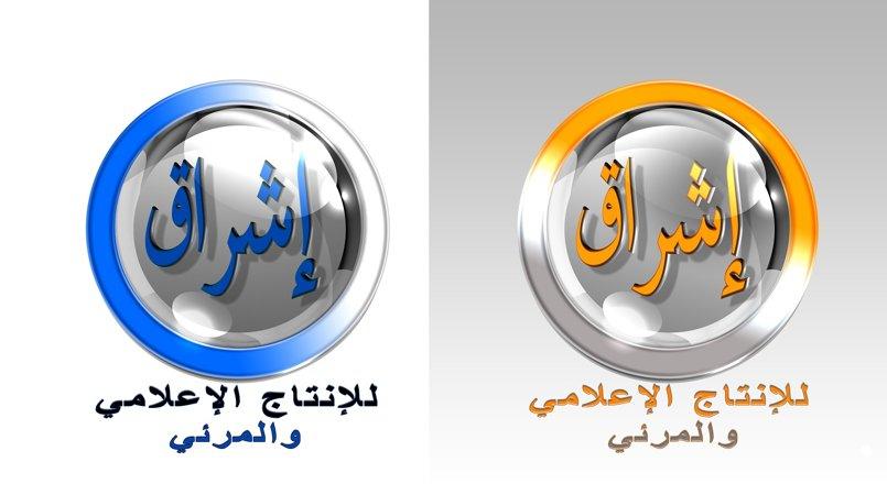 شعارات من تصميمي الخاص بجميع المجلات
