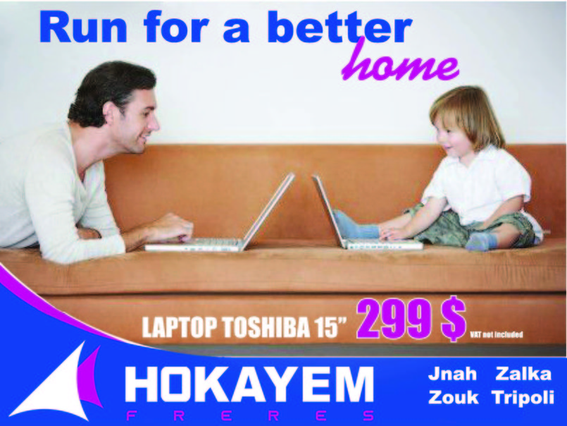 HOKAYEM