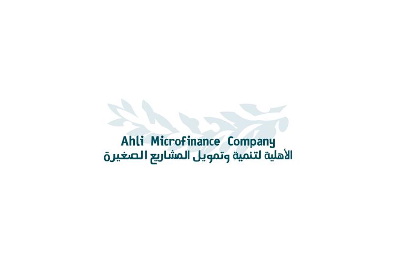 Ahli MicroFinance Company