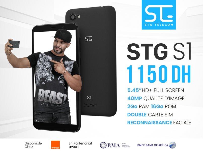 billboard STG telecom