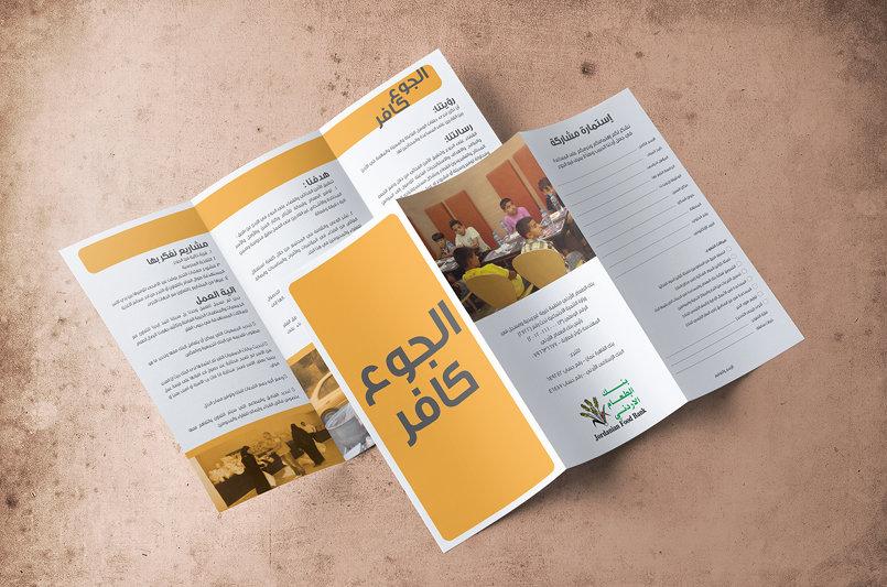 FBJ Awareness Campaign Trifold Brochure