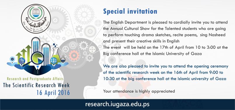 دعوة حضور خاصة باللغة الانجليزية لاسبوع البحث العلمي الاول في فلسطين الذي اقامته الجامعة الاسلامية في مدينة غزة