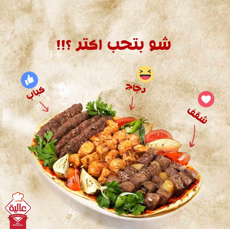 Alia Almarkazi social media