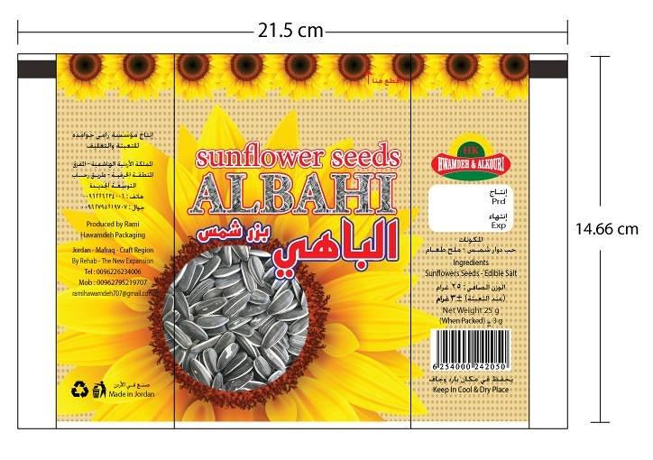 Nuts & ... Sunflower Seeds